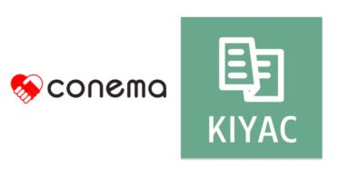 「KIYAC(キヤク)」と「conema」が提携開始