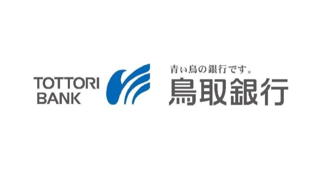 鳥取銀行のロゴ画像
