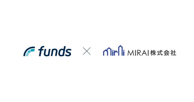 ブロードマインド株式会社子会社のMIRAI株式会社が「Funds(ファンズ)」において「ブロードマインドグループ サステナビリティファンド#1」を公開した