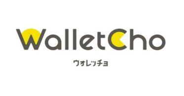 「WalletCho(ウォレッチョ)」送⾦プラットフォームをスコープが提供開始