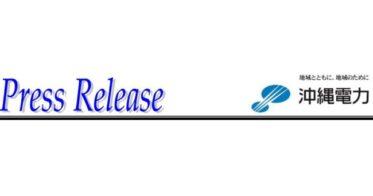 沖縄電力株式会社「Mizuho Eco Finance」の融資契約を締結