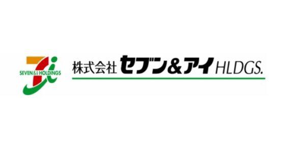 株式会社セブン&アイ・ホールディングスのロゴ画像