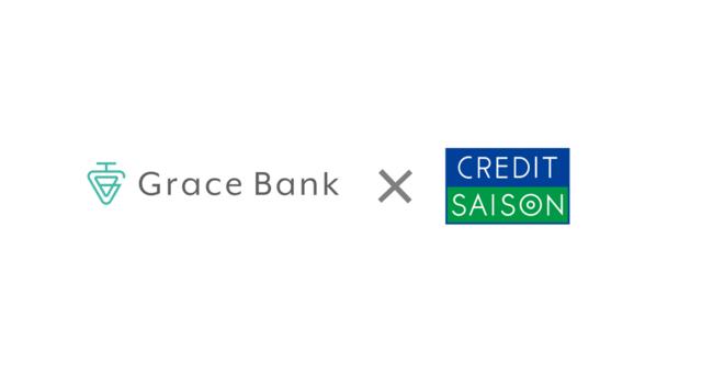 Grace BankとCreditsaisonのロゴ画像