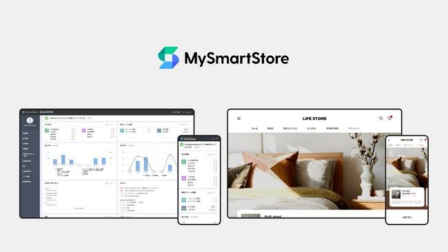 オンラインストア作成サービス『MySmartStore』