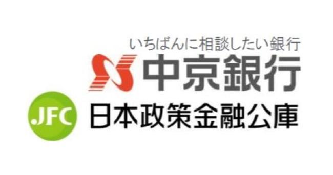 中京銀行と日本公庫のロゴ画像