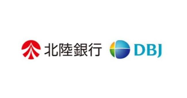 北陸銀行と日本政策投資銀行のロゴ画像