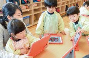 阪神電気鉄道/プログラボ教育事業運営委員会 株式会社スマートエデュケーションと協業し、ICTを活用したものづくり講座「プログラボクリエイターズ」を開講!