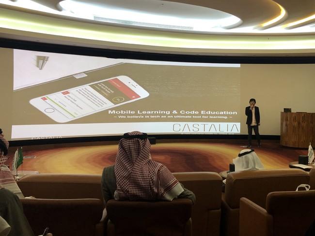 サウジアラビア投資庁にて事業説明をする山脇智志代表取締役