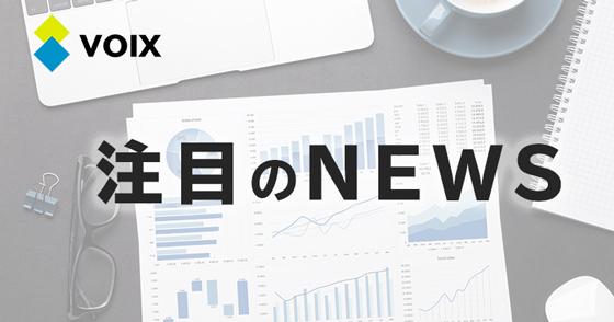 ベネッセ/株式会社プロトメディカルケアの株式取得に関する株式譲渡契約締結のお知らせ