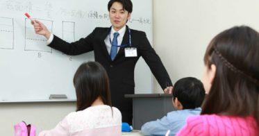早稲田アカデミー/公教育の現場で、 コロナ禍における学力向上に向けた教員研修を実施し、子供たちの学びを支援します!