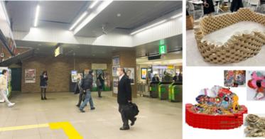 バンタン/JR山手線全30駅で開催されるアートと音楽の祭典に参加!恵比寿駅に廃材を活用したサステナブルなアート作品を展示 -「花と暮らす恵比寿」がテーマ-