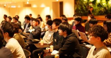 インフラトップ/スクール卒業生が無償・無期限で入会できる!プログラミングスクール「DMM WEBCAMP」公式コミュニティを発足