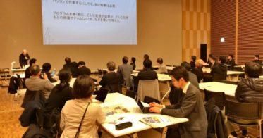 NPO法人WRO Japan/「第13回ロボットを活用したプログラミング教育シンポジウム」を12月5日(土)にオンライン開催