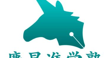 Realize/慶早進学塾がフランチャイズ展開を開始