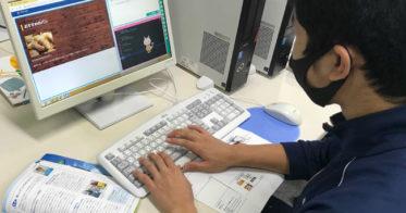 ライフイズテック/紋別市、ライフイズテックのオンラインプログラミング教材「ライフイズテックレッスン」を採用