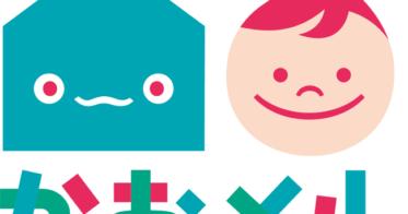 ワン&ツーサーズ合同会社/顔認証による顧客管理システムとして『かおメル』をリニューアル~多用途での応用利用を可能に!