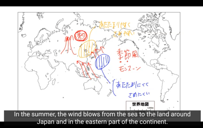 「やさしい字幕」を英語に自動翻訳した字幕