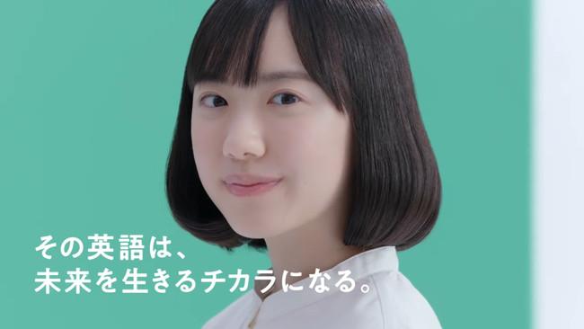 愛菜 他の人はこちらも検索 芦田