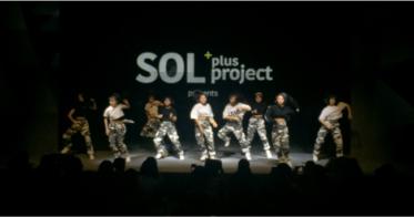 mysta/韓国大手芸能スクール「SOL+plus projectHQ」とオンラインスクール事業に関する基本合意書を締結。「カスタム動画販売サービスCeVio」で2021年 春のリリースを目指す。