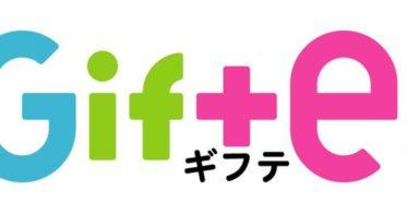 VIA/親子体験のプラットフォーム「ギフテ!」にて、投資家体験をテーマとしたワークショプを3月20日(土)に開催