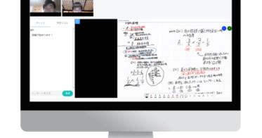 リンクスタディエース/【高知県発】国語に強いオンライン家庭教師「リンクスタディエース」コロナ過特別料金&3月までオンライン授業4コマ無料体験を行っています。
