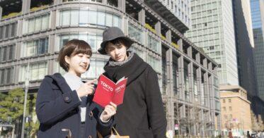 イーオン/訪日外国人観光客で日本中が賑わいを取り戻す日に備えて学ぶオンラインセミナー「おもてなし英会話~英語ボランティアガイド~」開催