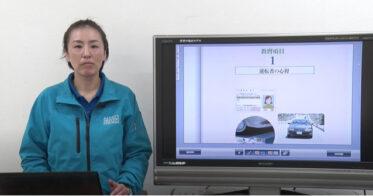 南横浜自動車学校/全国初の24時間録画配信方式によるオンライン学科教習を開始