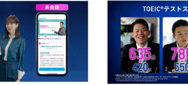 リクルートマーケティングパートナーズ/『スタディサプリENGLISH』桐谷美玲出演の新CM 3月24日より公開❝英語学習ならスタディサプリ❞