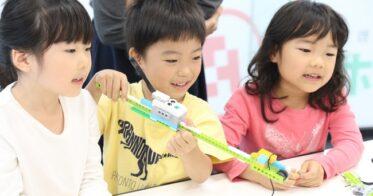 増進会ホールディングス/【栄光ロボットアカデミー】年中・年長対象「幼児コース」、4月より新開講!
