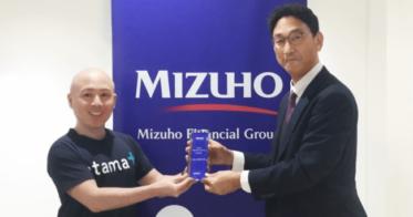 atama plus/atama plus、「Mizuho Innovation Award」を受賞