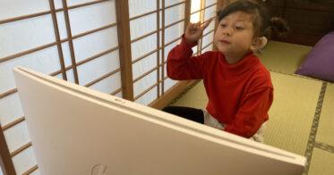 NPO法人Silent Voice/聴覚障害のある子どもに手話による学びの場を提供オンライン対話学習コミュニティ「サークルオー」一般提供人数を増員