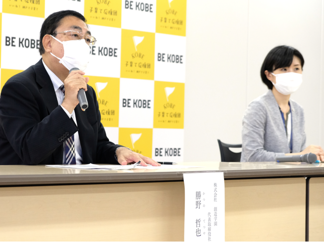 ▲連携協定締結の記者会見に臨む勝野社長。写真右奥は神戸市の中村担当局長(子ども未来担当)