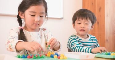 やる気スイッチグループやる気スイッチグループ/「脳の器を拡げるキャンペーン」、お子さまの可能性を知る知能チェックテストを7月25日(日)まで無料提供中!