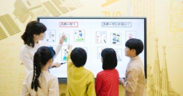 やる気スイッチグループやる気スイッチグループ/新しい学びのスタンダード、思考力ラボ 白金高輪校(東京・港区)が2021年7月誕生