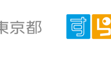 すららネット すららネット/すららネット 東京都島しょ部における教育課題解決に貢献