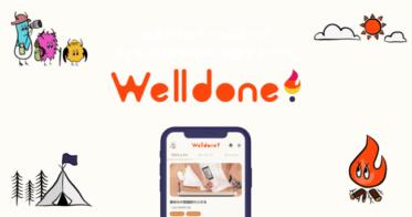 """スリースリー/【子供の非認知能力を育てる】家族ワンチームで子供の挑戦を計画・応援するアプリ""""Well done!(ウェルダン)""""の提供を開始します。"""