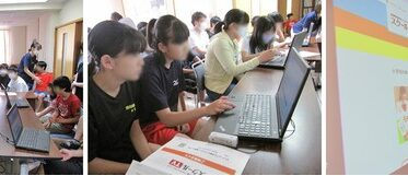 イー・ラーニング研究所イー・ラーニング研究所/Withコロナ時代の学習支援!イー・ラーニング研究所が、JEOと日本PCサービスと共にオンライン学習教材「スクールTV Plus」を福祉児童施設に無償提供
