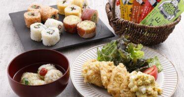 学校法人大和学園学校法人大和学園/大和学園&ロマンライフがコラボし、京都祇園侘家古暦堂のヒット商品『うま味さん』を使った料理講習会を実施しました。