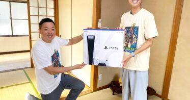 デポルターレDEPORTAR/岡山のeスポーツ会社DEPORTARが『PlayStation 5』をフリースクールへ寄付。ゲームを通じ教育・社会へ貢献。