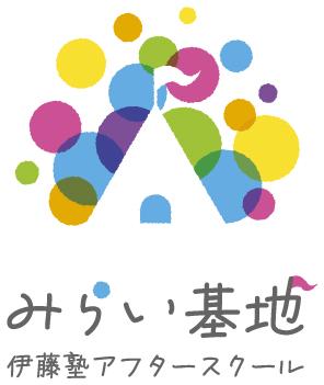 みらい基地 ロゴ