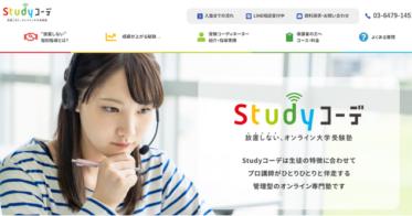 合同会社STUDY SHIFT合同会社STUDY SHIFT/受験勉強のスランプの原因と解決法をお教えします!