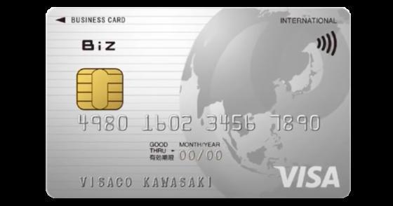 NTTファイナナスBizカード