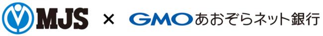 ミロク情報サービスとGMOあおぞらネット銀行が参照系APIの連携を開始