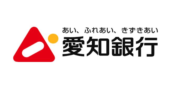 愛知銀行のロゴ画像