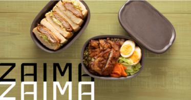 TBM/TBMが運営するECサイト「ZAIMA」、竹粉とコーヒーかすを主原料とした100%天然素材のリサイクルプロダクト「sunaho」の販売を開始