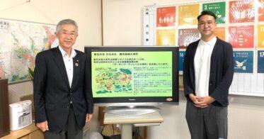 鹿児島県大崎町/Yahoo! JAPANによる企業版ふるさと納税第一弾の寄附先が決定。リサイクル率日本一の鹿児島県大崎町が選定
