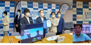 海と日本プロジェクト広報事務局/山形県鶴岡市が「海ノ民話のまち」として認定!認定委員長が皆川 治市長を表敬訪問し、認定証贈呈式を実施しました。