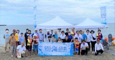 海と日本プロジェクト広報事務局/ビーチがバリアフリー!?障がいの有無に関わらず、海を満喫!障がい者と健常者が共に海を体験、楽しむイベントを開催!