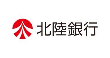 岡田研磨株式会社 がSDGs宣言を策定、北陸銀行の「<ほくぎん>SDGs評価サービス」を活用