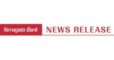 藤本電気工事株式会社 が私募債を発行し資金調達、山形銀行が引受け